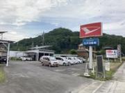 有限会社 石沢自動車修理工場