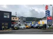 大川井自動車