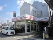 小山自動車商会