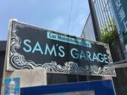 SAM'S GARAGE (株)サムズ