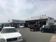 有限会社 ミサクダ自動車