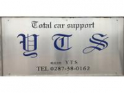 YTS auto custom