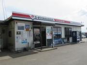 (有)柳田自動車整備工場
