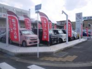 Honda Cars 愛知 U-Select天白