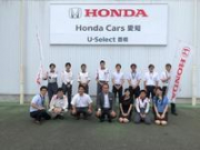 Honda Cars 愛知 U-Select豊橋