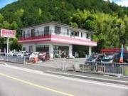 山口オートサービス