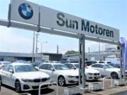 サン・モトーレン BMW Premium Selection一宮