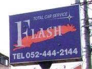 (株)FLASH