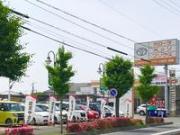トヨタカローラ愛知(株) 豊橋マイカーセンター
