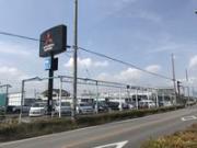 西日本三菱自動車販売(株)安城赤松店