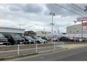 ネッツトヨタ愛知 U-Car東刈谷店