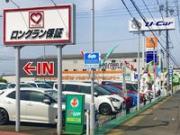 トヨタカローラ愛知(株) 刈谷マイカーセンター