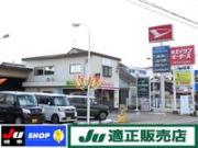 (有)エイワンモータース 【JU適正販売店】
