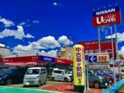 愛知日産自動車(株) 城北センター