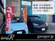 garage R