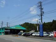 栃原整備マイカーセンター