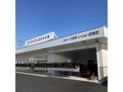 トヨタカローラ岐阜 U-Car各務原店