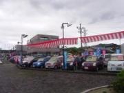 (有)大原自動車工業所