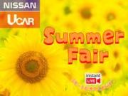 日産プリンス三重販売(株) U-Car四日市