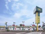 愛知トヨタ自動車 キャラット小牧店