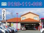 (株)ウッドベル 三雲(旧軽専門)店