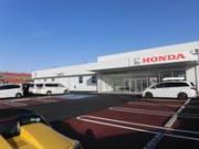 Honda Cars 愛知 U-Select半田