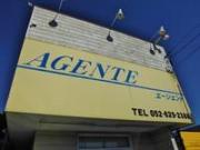 エージェント本店 (株)AGENTE GTスポーツカー専門店