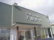 CAR STAGE!TMオート 三重菰野本店 (有)ブラザー