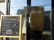 タケナカ自動車