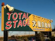 TOTAL STAGE 大屋自動車