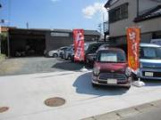ミヤイオートサービス 格安中古車・格安軽自動車・格安軽箱バン専門店