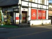 くるま屋ライズ 欧州車専門店
