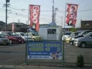 Auto Shop GAIA オートショップガイア