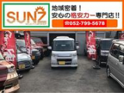 SUNZ SELECT CAR SHOP