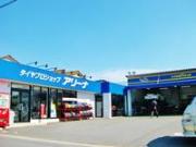 タイヤプロショップアリーナ RX-7・ロードスター専門店