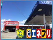 アップル 岐阜羽島インター店