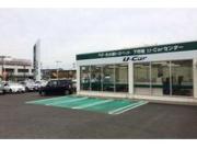 名古屋トヨペット(株) 下市場中古車センター