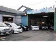 GARAGE SHUN