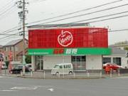 アップル常滑店 (株)ゴトウスバル