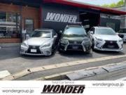 レクサス専門 株式会社WONDER