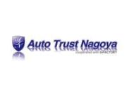 株式会社Auto Trust オートトラスト名古屋