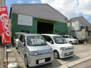 ビアンテ BIANTE SELECTION CAR SHOP
