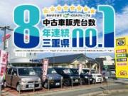 ポイント5 四日市松本店