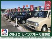 クルオク カインズモール蒲郡店 【軽自動車&ミニバン専門店】