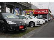 Carnet 安八店 (株)MKコーポレーション
