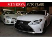 株式会社ミネルバ MINERVA AUTO STAGE