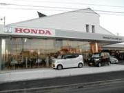 Honda Cars 愛知 旭前店