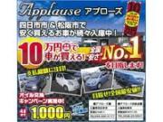アプローズ 松阪店