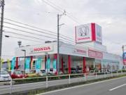 Honda Cars 愛知 江南赤童子店