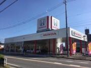 Honda Cars 愛知 西尾桜町店